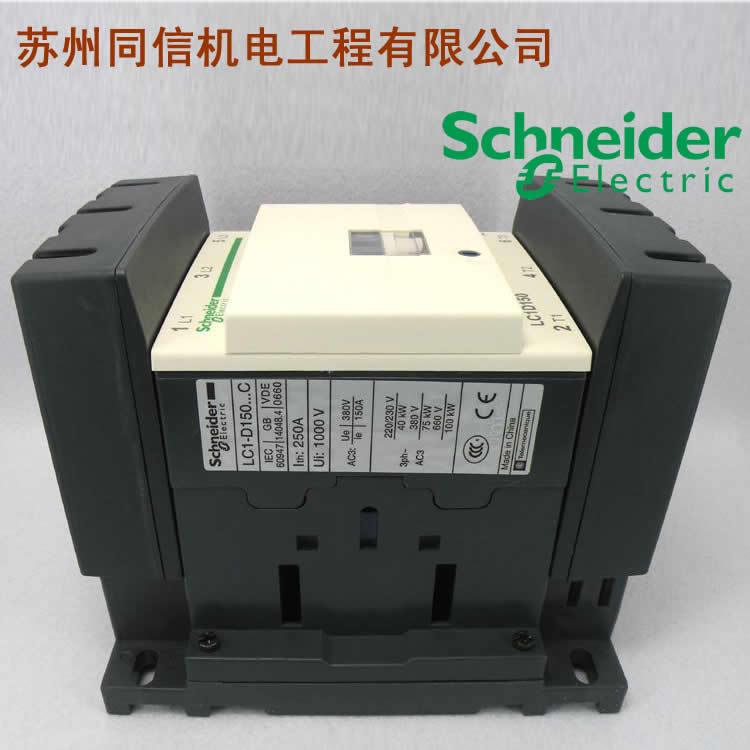 交流接觸器LC1D17000M7C