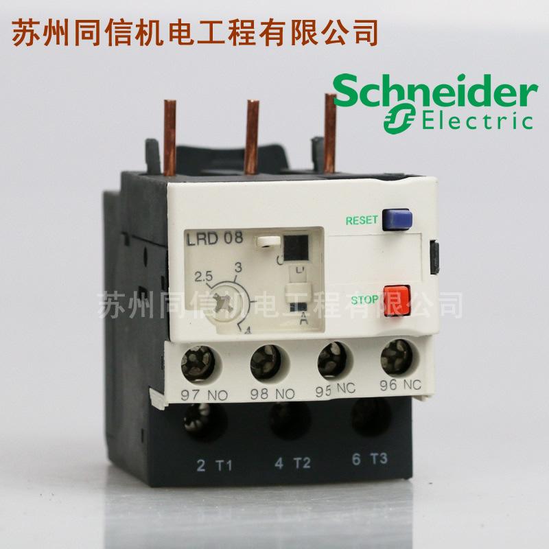 施耐德继电器LR-D08C